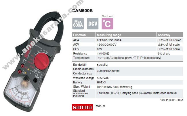 Analog Clamp Meter : Clamp meter harga analog